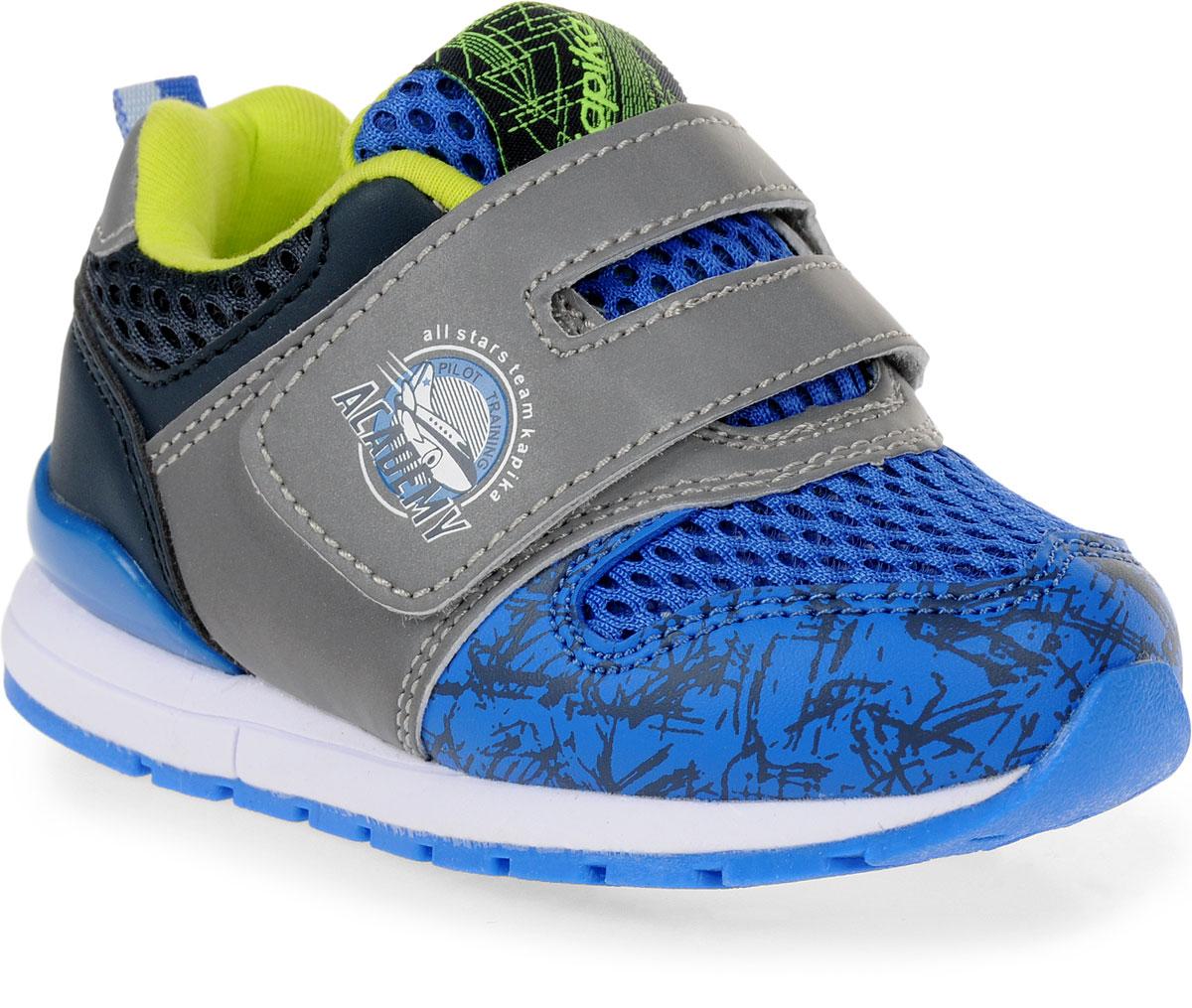Кроссовки для мальчика Kapika, цвет: синий. 71103-1. Размер 2171103-1Детские кроссовки изготовлены из качественной искусственной кожи и текстиля. Ремешки с липучками надежно зафиксируют модель на ноге. Подошва из прочного полимера дополнена рифлением. Внутренняя поверхность и стелька комфортны при движении. Кроссовки займут достойное место в гардеробе и подарят комфорт.
