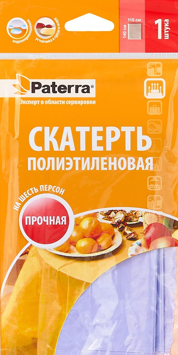 Скатерть Paterra, цвет: сиреневый, 110 х 140 см402-400_сиреневый