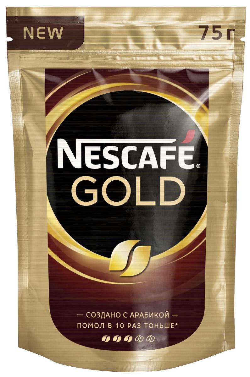 Новый кофе NESCAFE GOLD создан кофейными экспертами. Откройте для себя новый кофе NESCAFE GOLD! Секрет его богатого аромата и насыщенного вкуса - в зёрнах арабики, помолотых в 10 раз тоньше. Насладитесь по-настоящему идеальной чашкой кофе NESCAFE GOLD с ещё большим вкусом и ароматом из самой глубины кофейного зерна.
