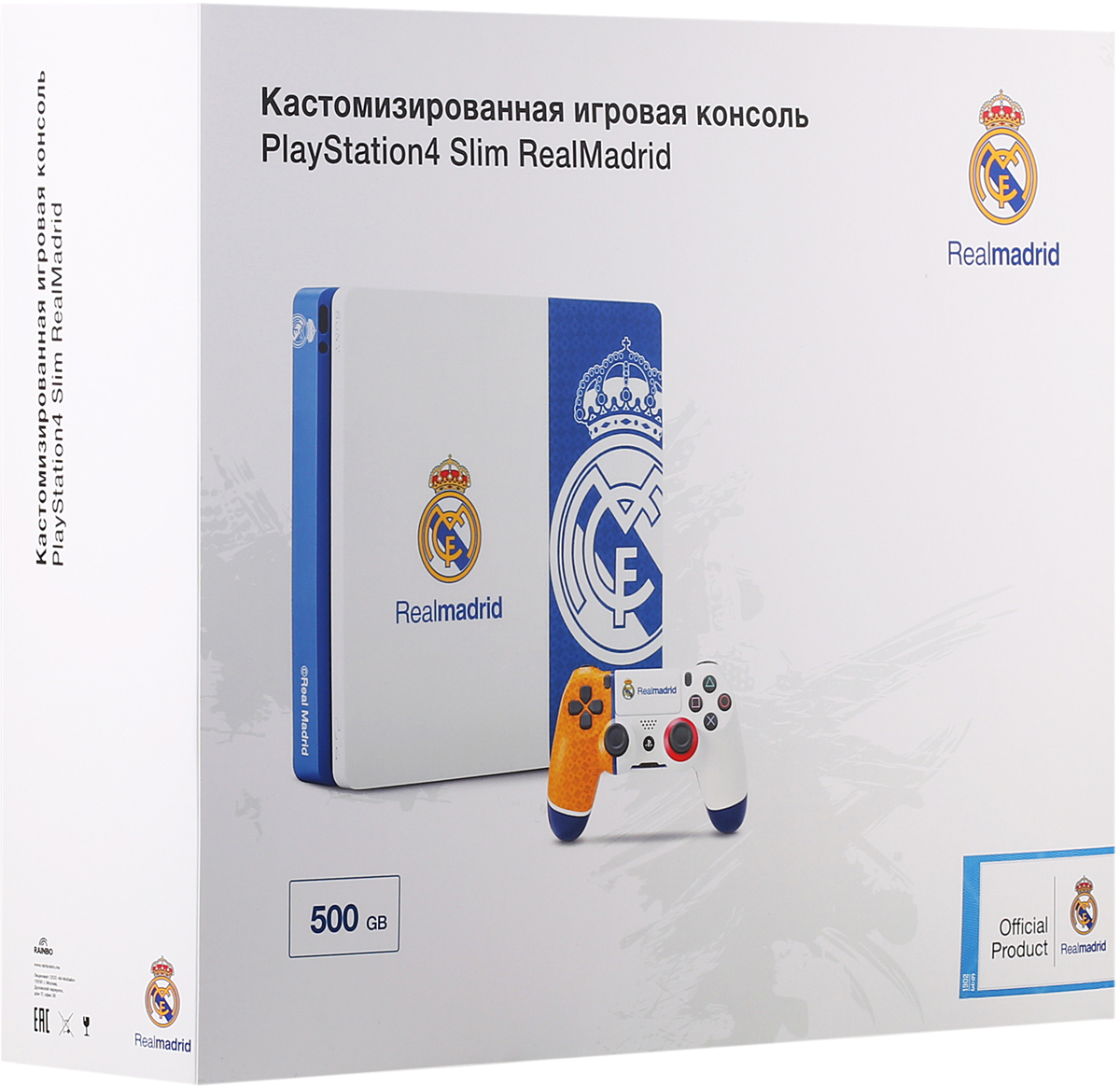 Игровая приставка Sony PlayStation 4 Slim Реал. 1902 (500 GB) игровая приставка sony playstation 4 ps4 pro в комплекте с джойстиком dualshock 4