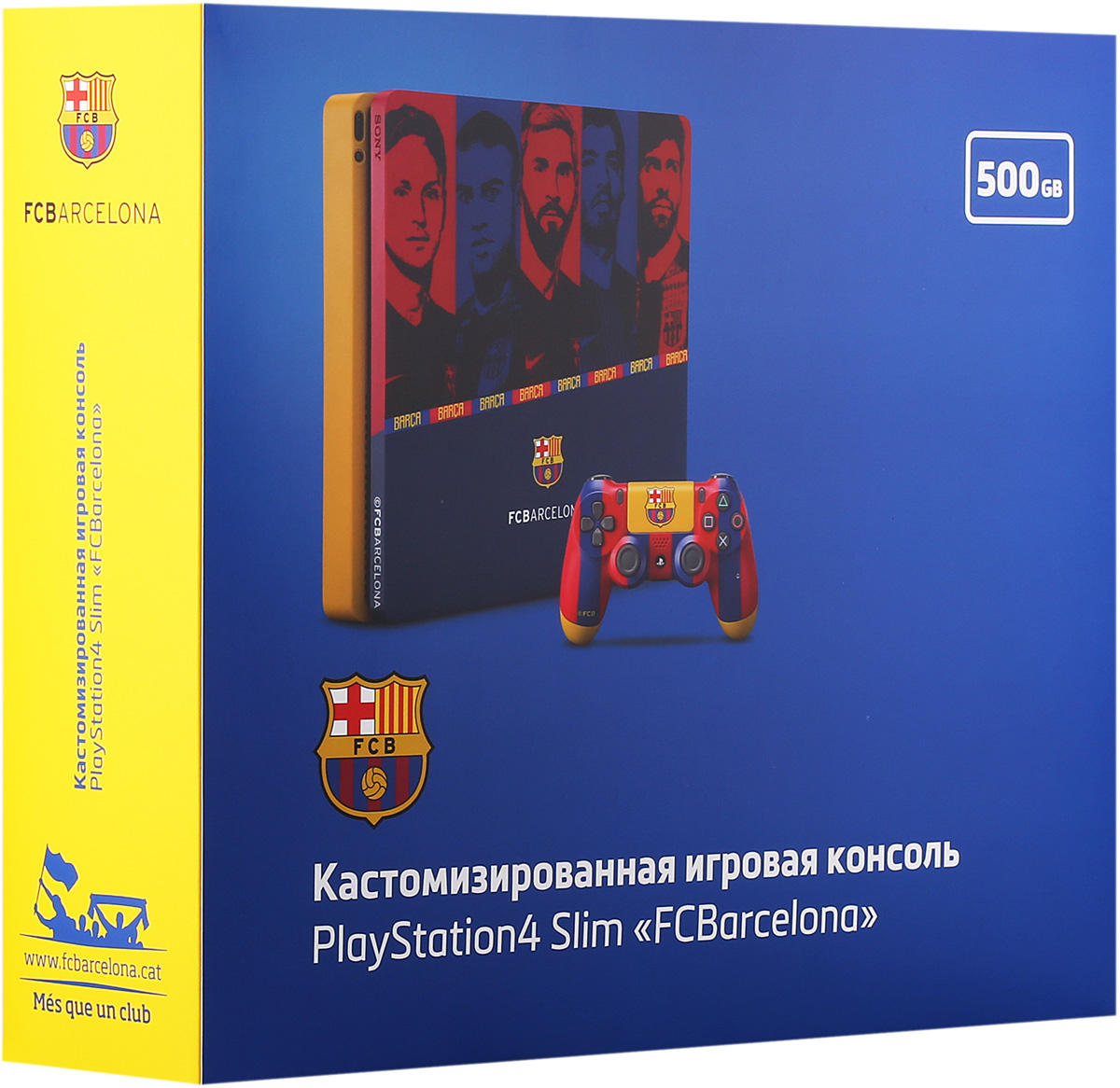 Игровая приставка Sony PlayStation 4 Slim Барселона. Камп Ноу (500 GB) приставка sony playstation 4 slim 1tb fifa18