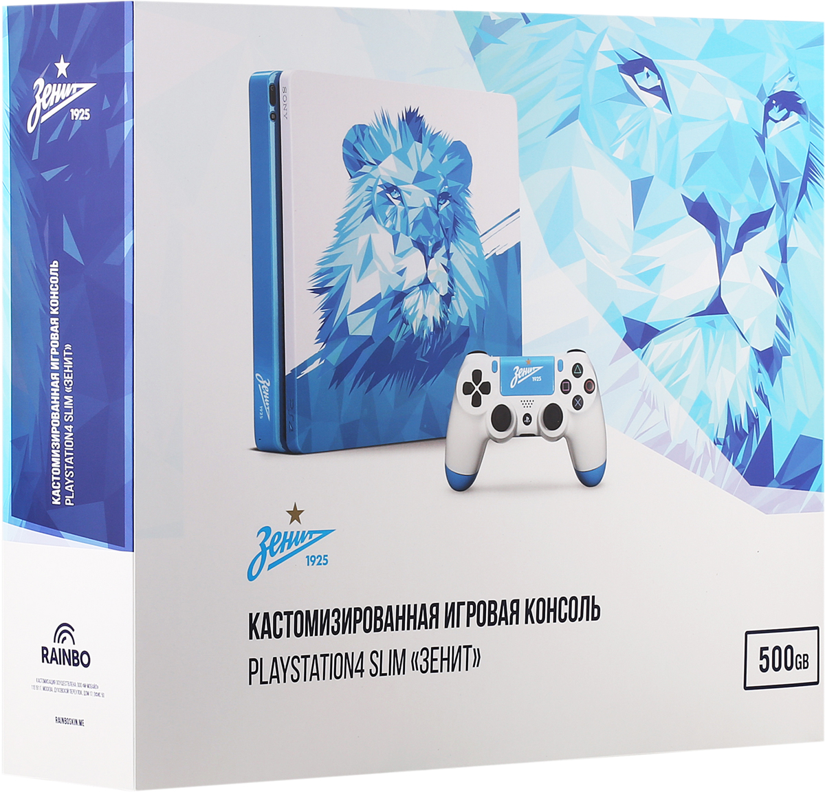 Игровая приставка Sony PlayStation 4 Slim Zenit Lion (500 GB) игровая приставка sony playstation 4 ps4 pro в комплекте с джойстиком dualshock 4