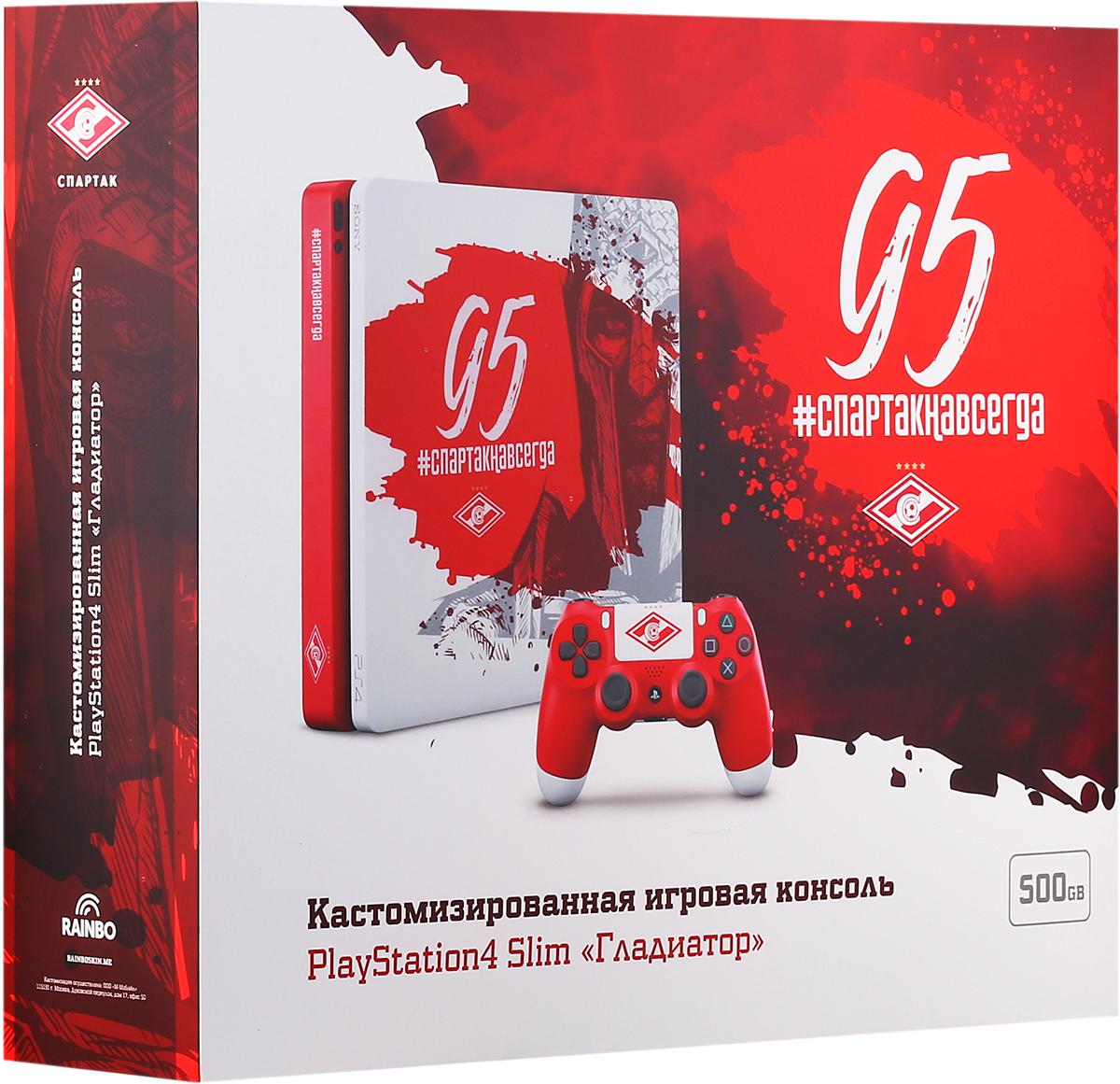Игровая приставка Sony PlayStation 4 Slim Спартак Гладиатор (500 GB) игровая приставка sony playstation 4 ps4 pro в комплекте с джойстиком dualshock 4