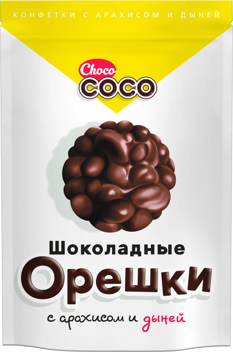 Chocolate Coco Шоколадные орешки с арахисом и дыней конфеты, 100 г16.9174Хрустящие шоколадные орешки – необычное лакомство, которое оценят сладкоежки. В этих конфетках так много взрывной воздушной кукурузы, арахиса и фруктов. А превосходная шоколадная глазурь приготовлена из отборных африканских какао-бобов. Оцените вкус шоколадных орешков с кусочками душистой и спелой дыни, абрикоса или ананаса.Конфеты Choco Coco – новое необычное лакомство, которое обязательно надо попробовать!