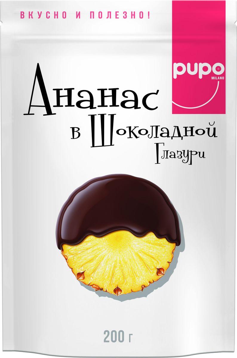 Pupo Ананас в шоколадной глазури конфеты, 200 г pupo конфеты киви в глазури 200 г