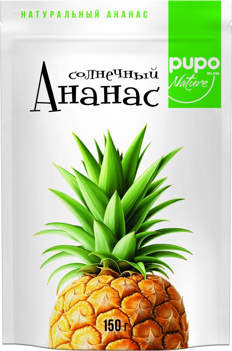 Pupo Ананас фрукты сушеные, 150 г pupo конфеты киви в глазури 200 г