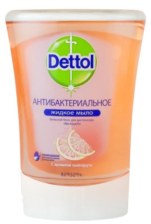 Запасной блок жидкого мыла Dettol, с ароматом грейпфрута, 250 мл dettol антибактериальное жидкое мыло для диспенсера no touch с алоэ и витамином е запасной блок 250 мл запасной блок