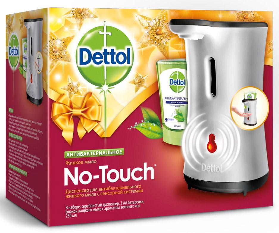 Dettol Диспенсер No Touch для антибактериального жидкого мыла. 8100841 dettol антибакт жидк мыло для рук с ароматом цитруса запасной блок для диспенсера no touch 250 мл