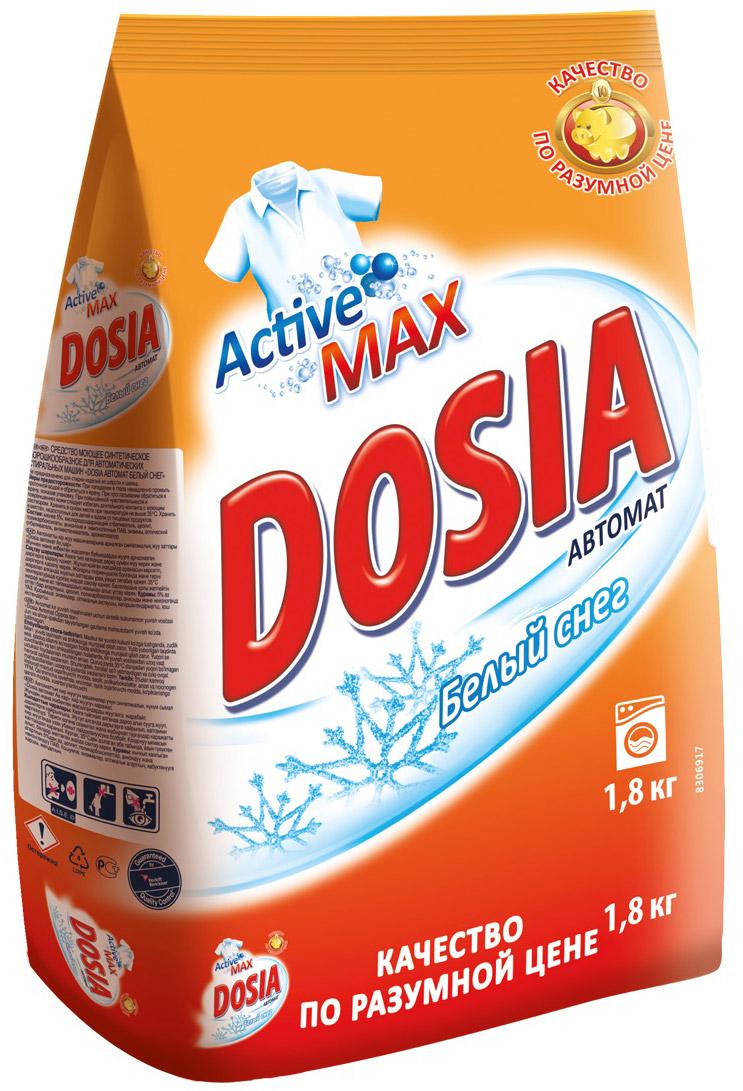 Стиральный порошок Dosia, альпийская свежесть, 1,8 кг стиральный порошок зимнее утро пемос 5 5 кг