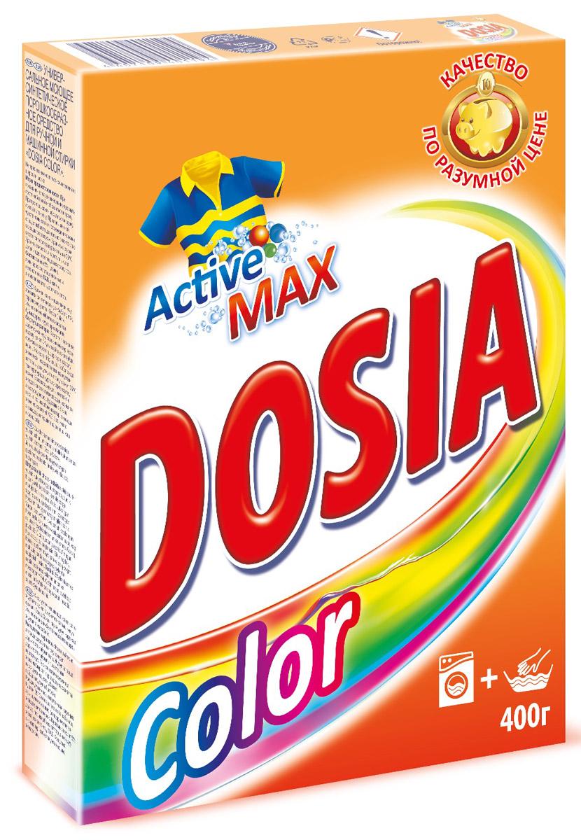 Стиральный порошок Dosia Color. Active3, 400 г стиральный порошок зимнее утро пемос 5 5 кг