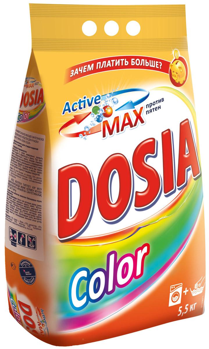 Стиральный порошок Dosia Color, аромат свежести, 5,5 кг стиральный порошок для ручной стирки пемос 350 г
