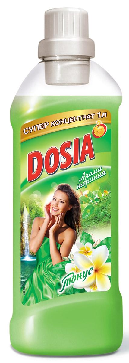 Ополаскиватель для белья Dosia Тонус, концентрированный, 1 л222299Ополаскиватель Dosia Тонус идеально подходит для всех типов тканей. Придает белью мягкость и свежий аромат. Обладает антистатическим свойством, облегчает глажение. Добавляется в конце стирки, во время цикла ополаскивания. Характеристики: Объем: 1 л. Производитель: Россия. Товар сертифицирован.