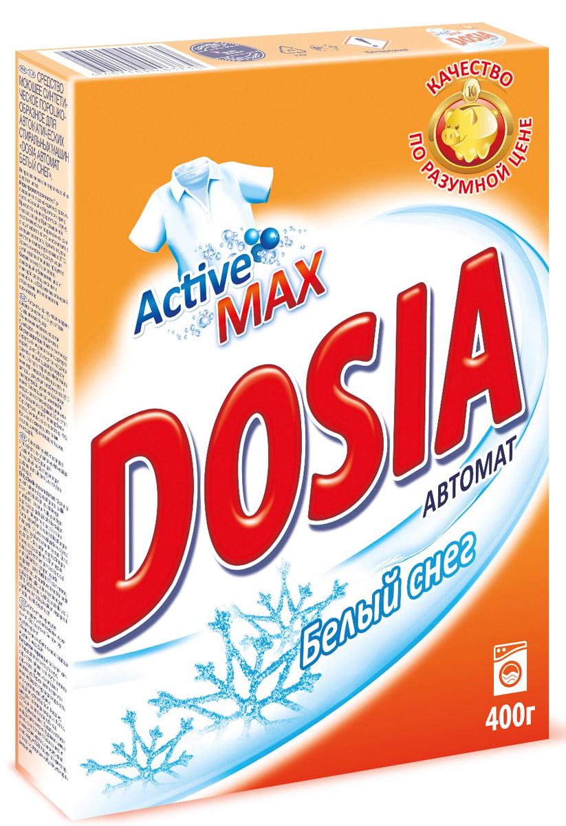 Стиральный порошок Dosia Active 3. Белый снег, автомат, 400 г dosia стиральный порошок автомат белый снег 1 8 кг