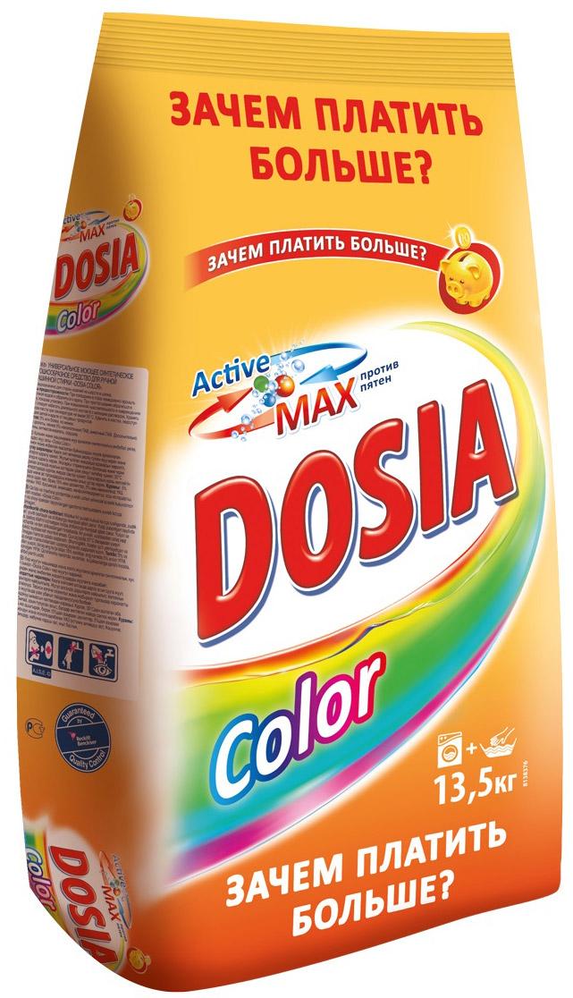 Стиральный порошок Dosia Color, 13,5 кг порошокстиральныйдля ручнойстирки350г пемос