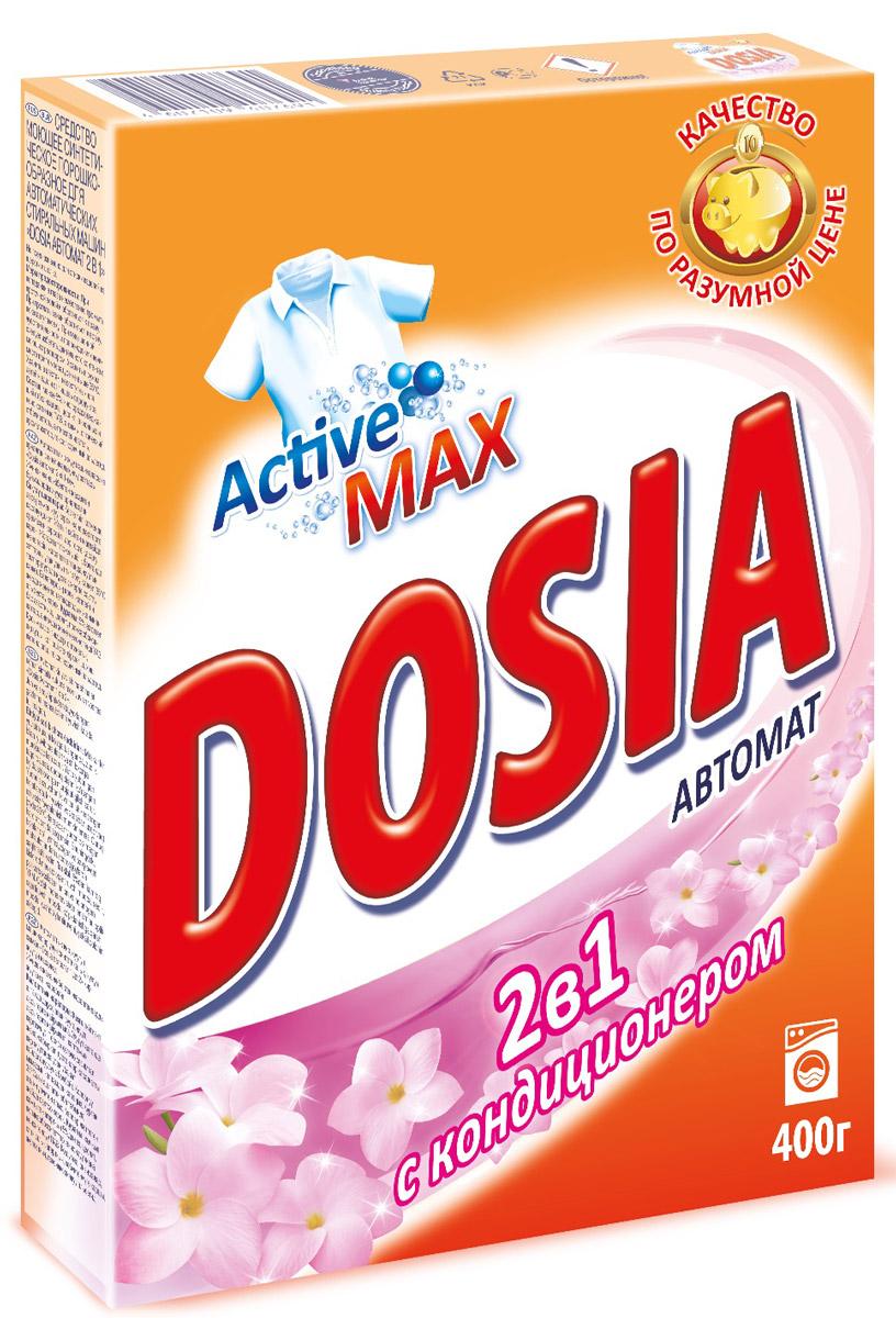 Стиральный порошок 2в1 Dosia Active, автомат, с кондиционером, 400 г стиральный порошок topperr 3205 active