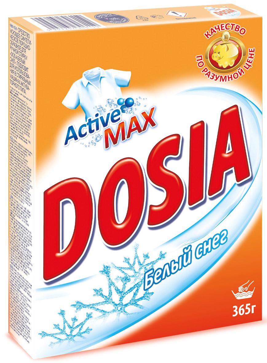 Стиральный порошок Dosia Active Max. Белый снег, 365 г рб dosia стир порошок авт белый снег 1 8кг 953037