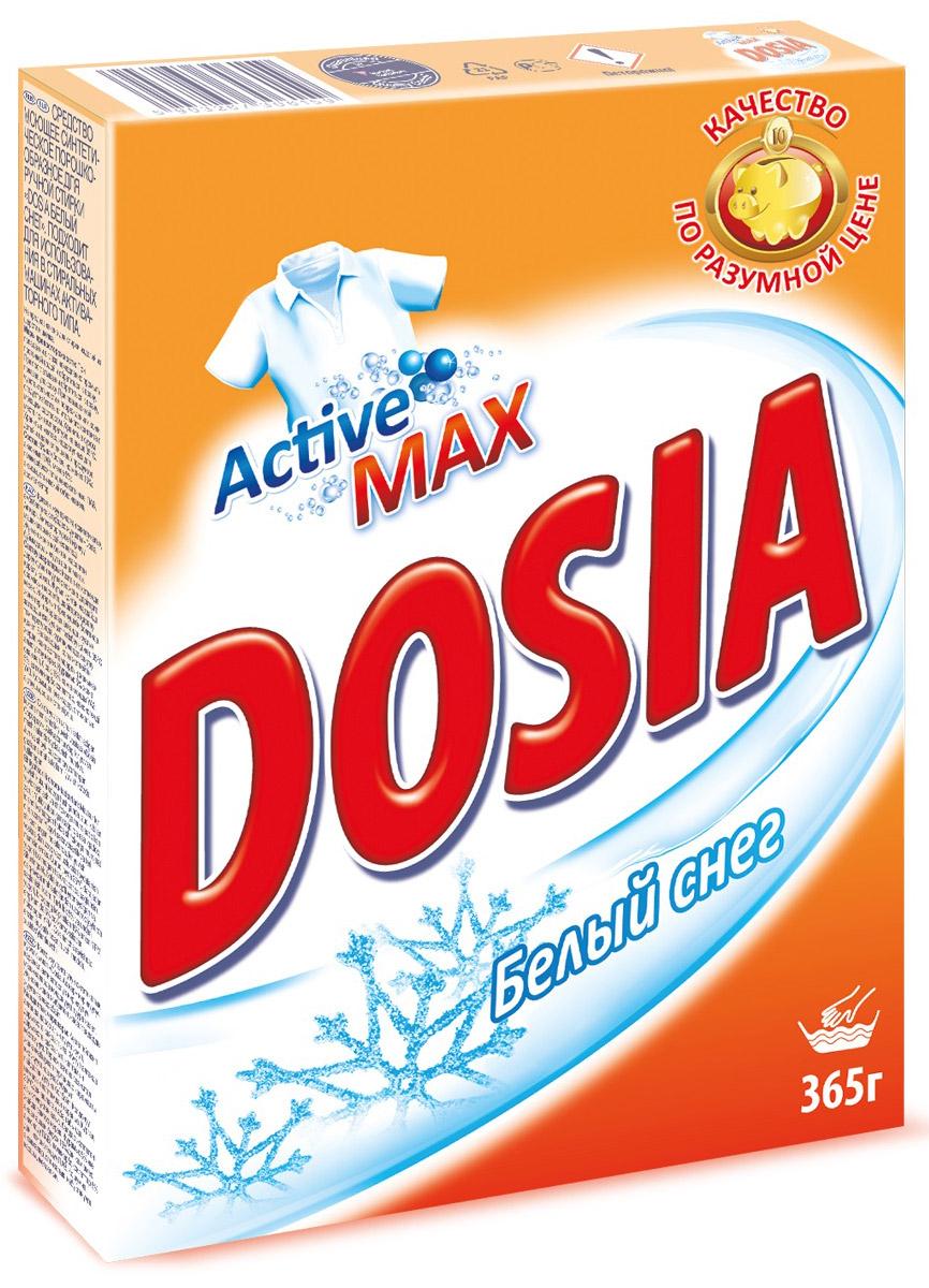 Стиральный порошок Dosia Active Max. Альпийская свежесть, 365 г стиральный порошок topperr 3205 active