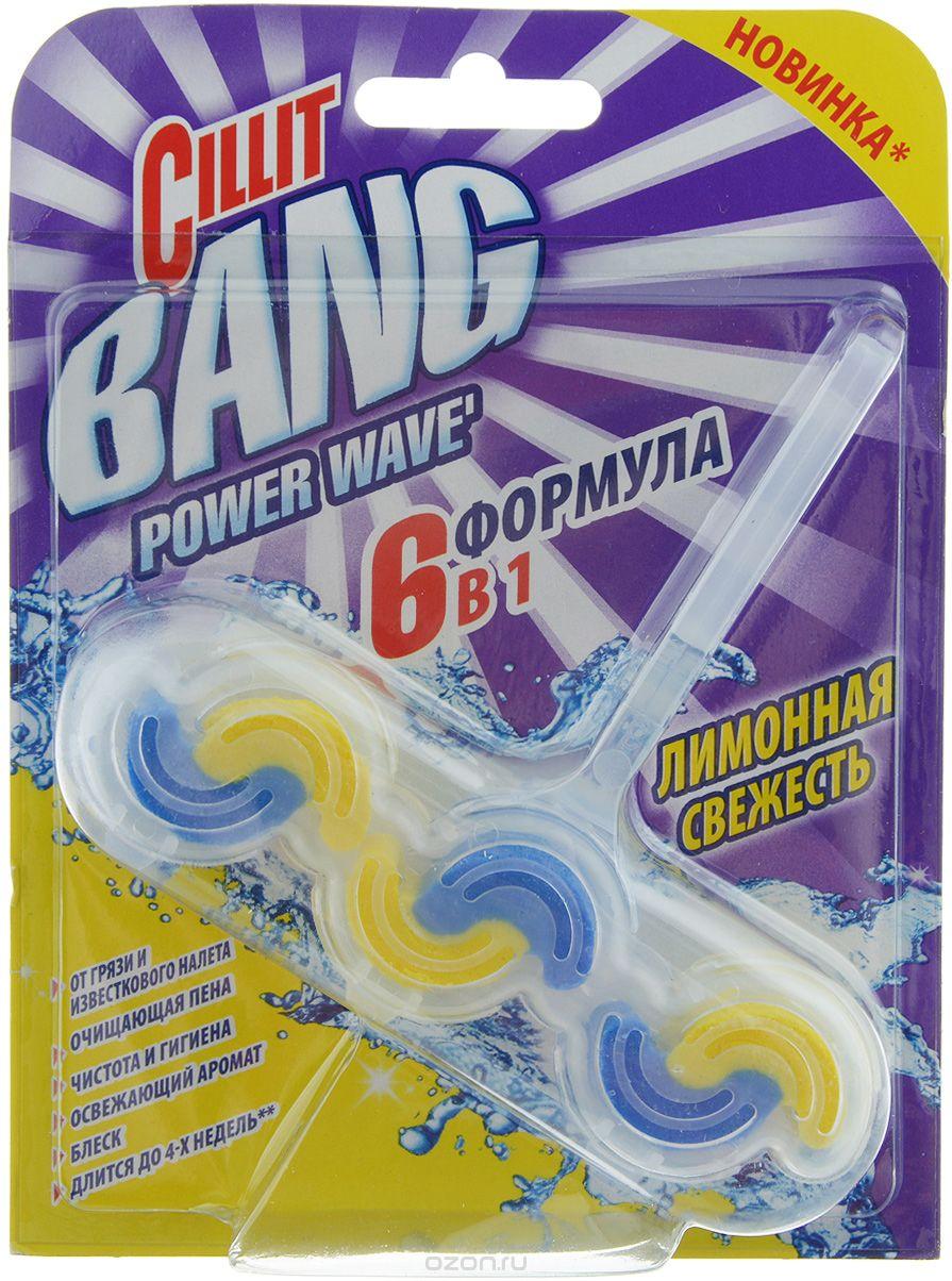 Туалетный блок Cillit Bang Power Wave 6 в 1, твердый, лимонная свежесть vogue natural wave black brown elegant medium side bang synthetic adiors wig for women
