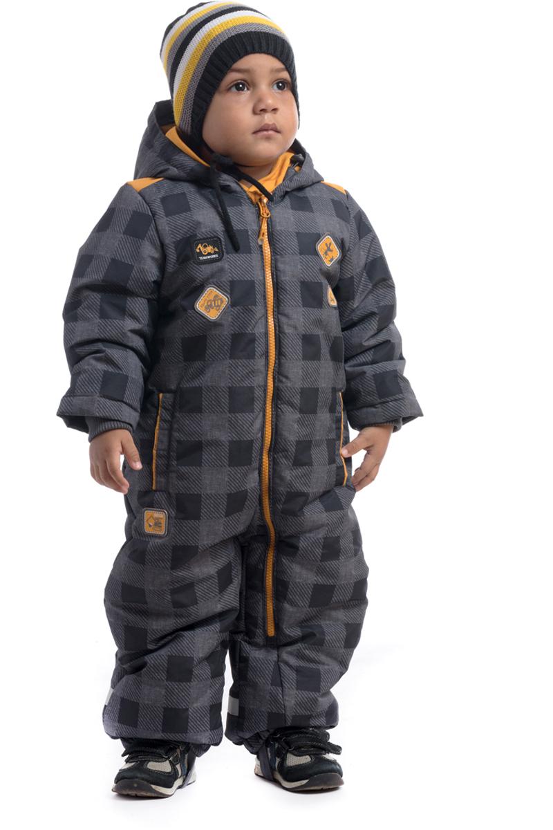 Комбинезон утепленный для мальчика PlayToday, цвет: серый, желтый. 187003. Размер 98