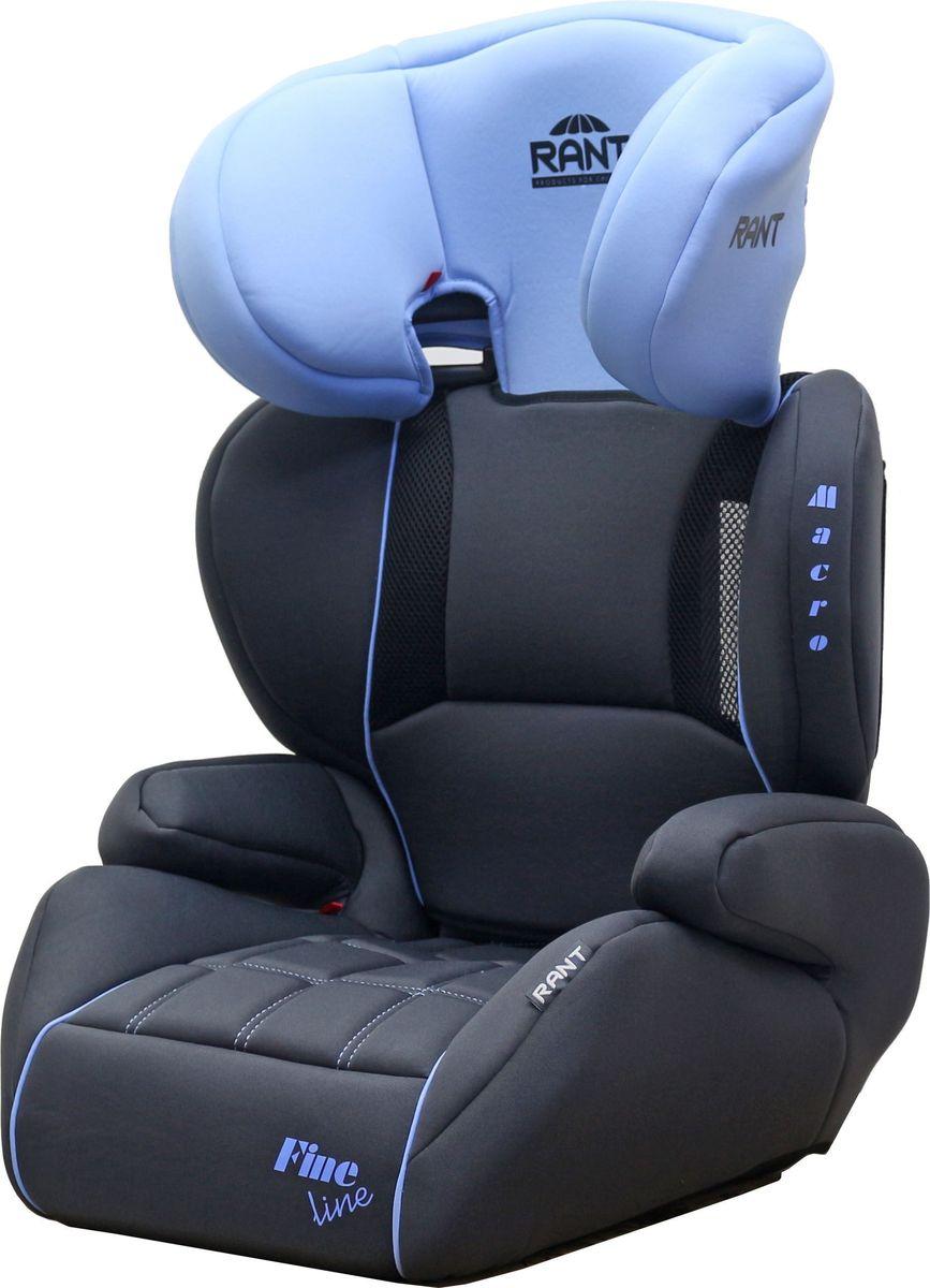 Rant Автокресло Macro Fine Line цвет голубой от 15 до 36 кг летние шины yokohama 185 65 r14 86t bluearth ae 01