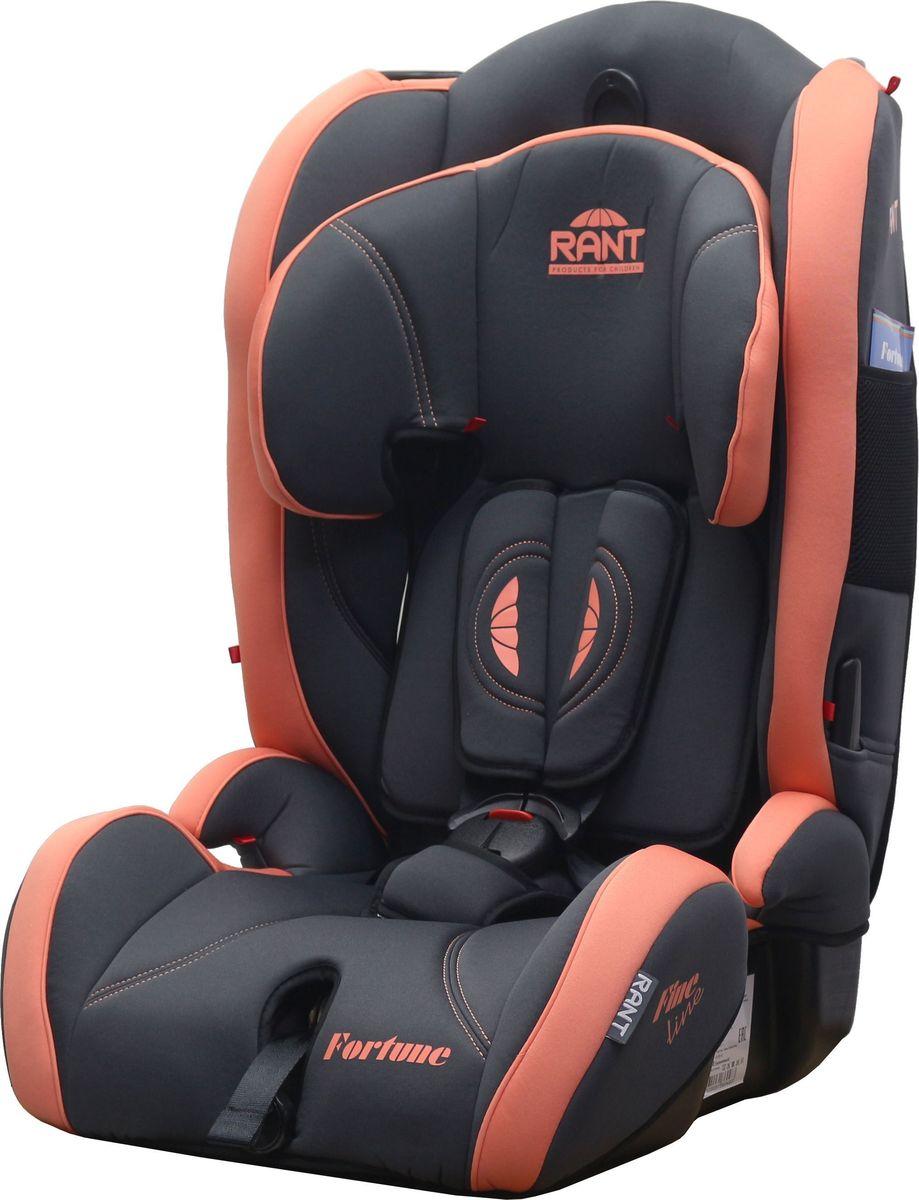 Купить Rant Автокресло Fortune Fine Line цвет оранжевый от 9 до 36 кг