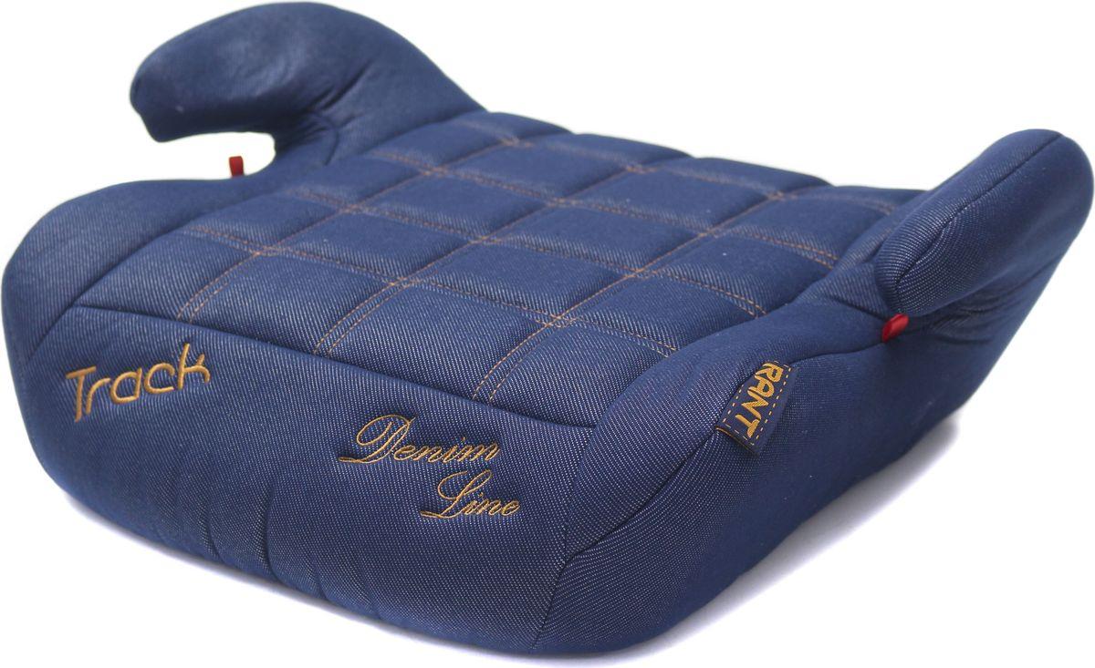 Купить Rant Автокресло Track Denim Line цвет blue jeans от 15 до 36 кг