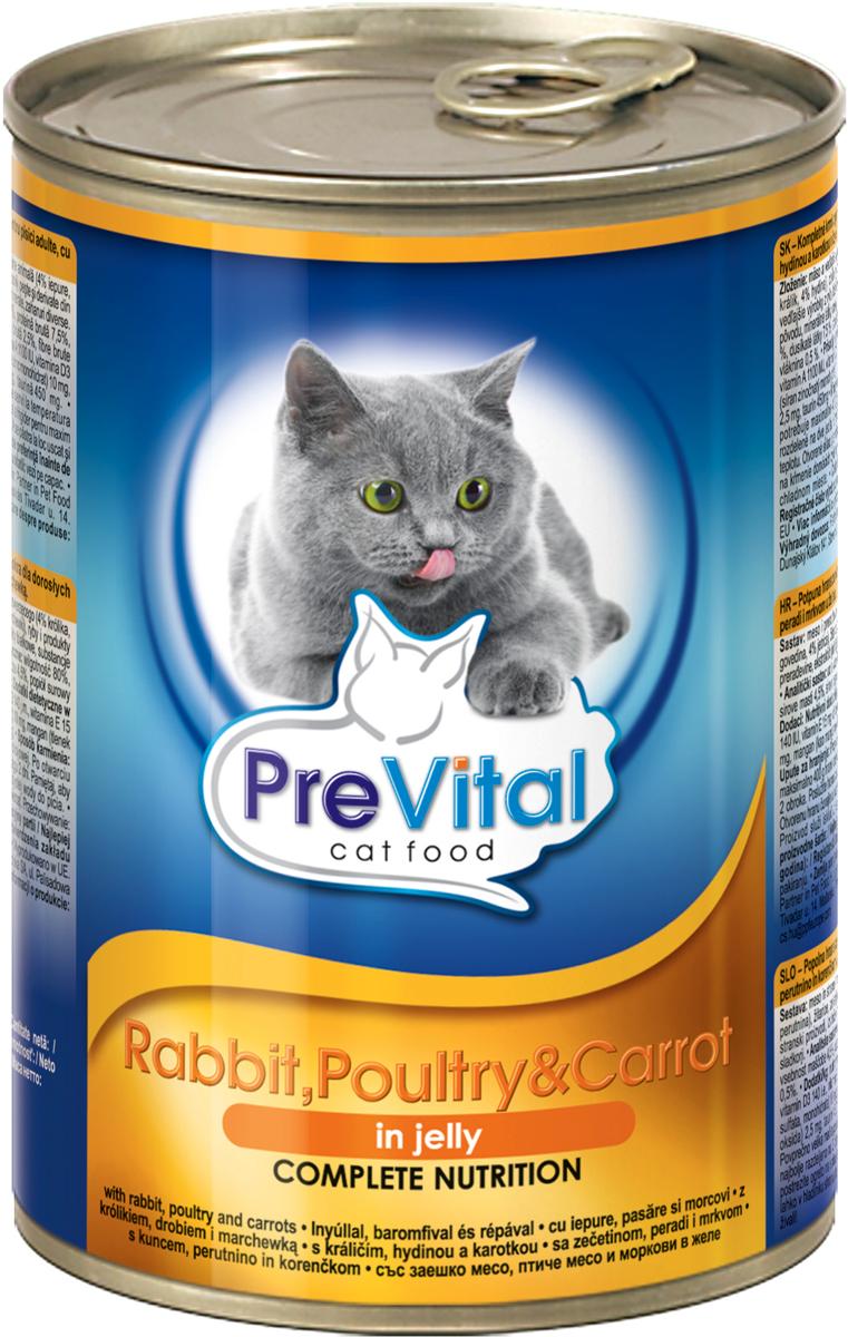 Корм консервированный Prevital для кошек, с кроликом, курицей и морковью в желе, 415 г700500Состав: мясо и мясные продукты (4% кролика, 4%птицы), злаки, овощи (4% морковь), рыба и рыбные продукты, производные растительного происхождения, минеральные вещества, сахар. Содержание питательных веществ: белок 7,5%, жир 4,5 %, зола 2,5%, клетчатка 0,5%, влага 80%. Пищевые добавки/кг:вит. А - 1100 МЕ, вит. D3 - 140 МЕ, вит. Е - 15 мг, цинк (сульфат цинка, моногидрат) - 10 мг, марганец (оксид марганца) - 2,5 мг, таурин 450 мг. Без консервантов.