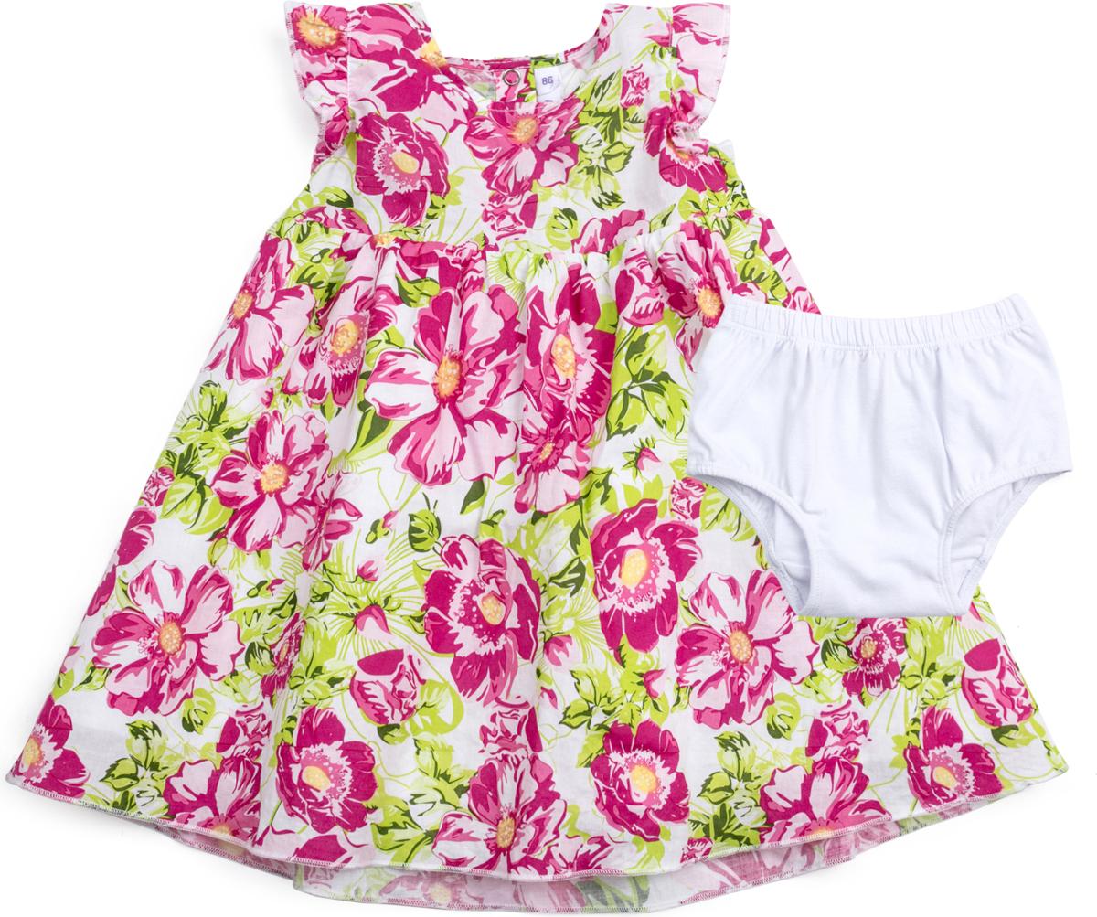 Комплект для девочки PlayToday: платье, трусы, цвет: белый, розовый, светло-зеленый. 188067. Размер 92188067