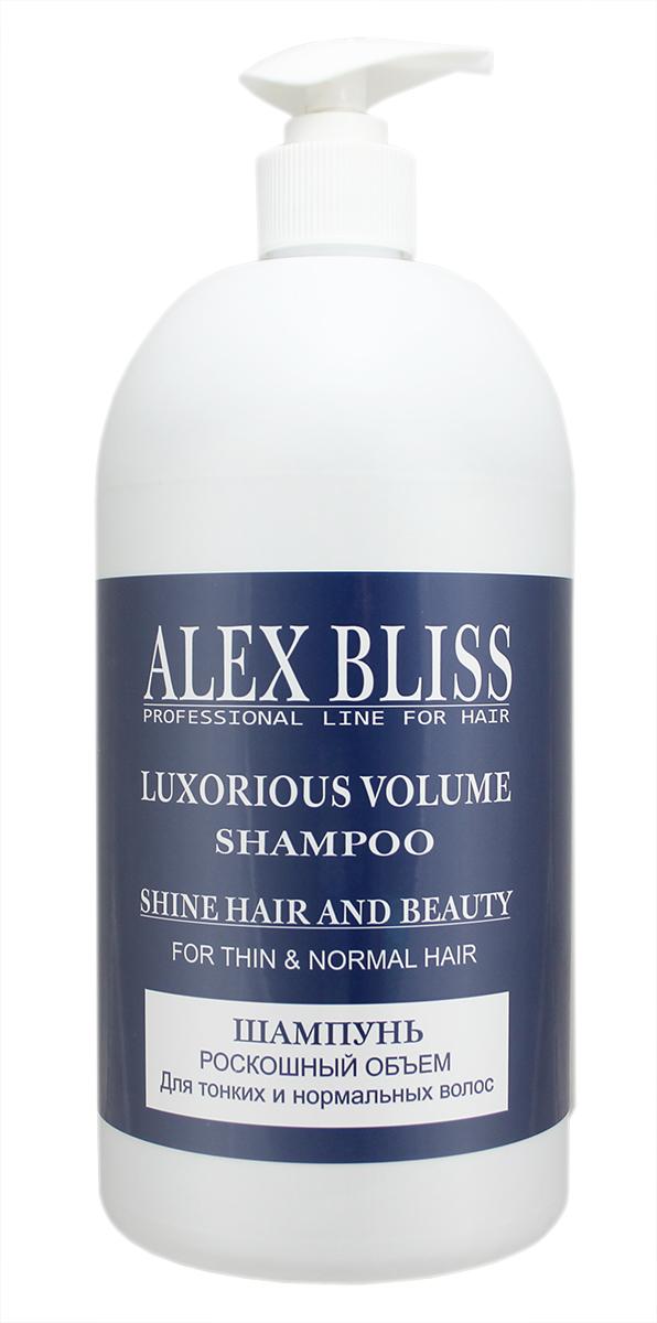 Sanata Шампунь для волос Alex Bliss Роскошный объем, 1 л4670017990807Шампунь Alex Bliss Роскошный объем для нормальных и тонких волос содержит натуральный экстракт ромашки. Активные компоненты экстракта ромашки бережно ухаживают за волосами и кожей головы, снимая раздражение, успокаивая и наполняя силой. Восстанавливает естественный баланс кожи головы. Бережно ухаживает за волосами и придает им здоровый вид.