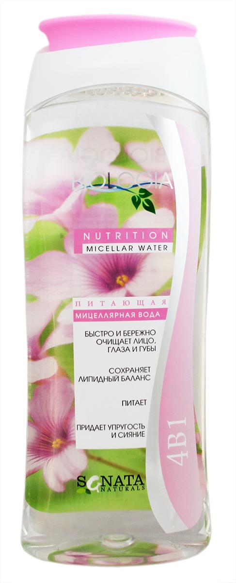 Sanata Мицеллярная вода Biologia питание, 400 мл sanata крем скраб для ног sanata cosmetics малина ультра увлажнение 180 мл