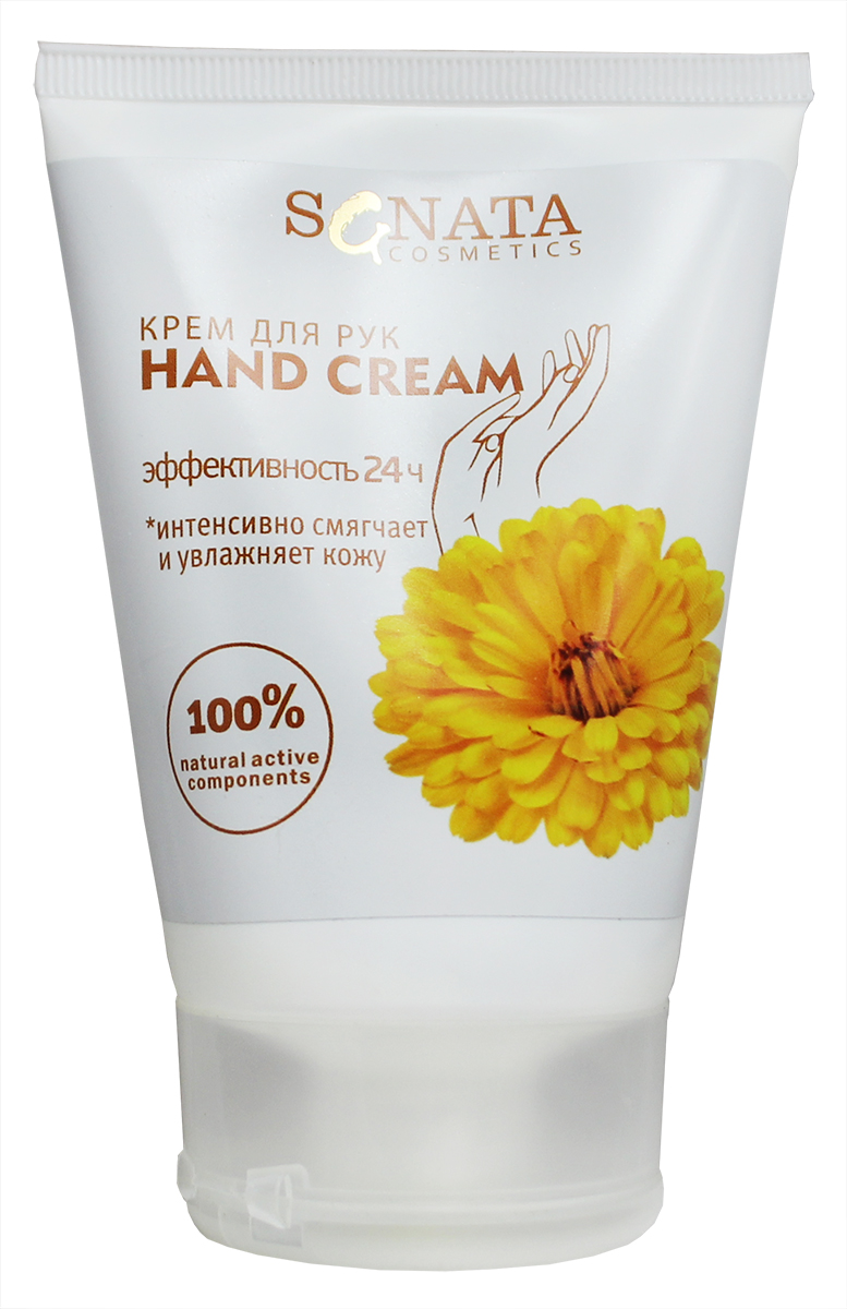 Sanata Крем для рук Sanata Cosmetics Календула, 100 мл sanata крем для рук sanata cosmetics роза 100 мл