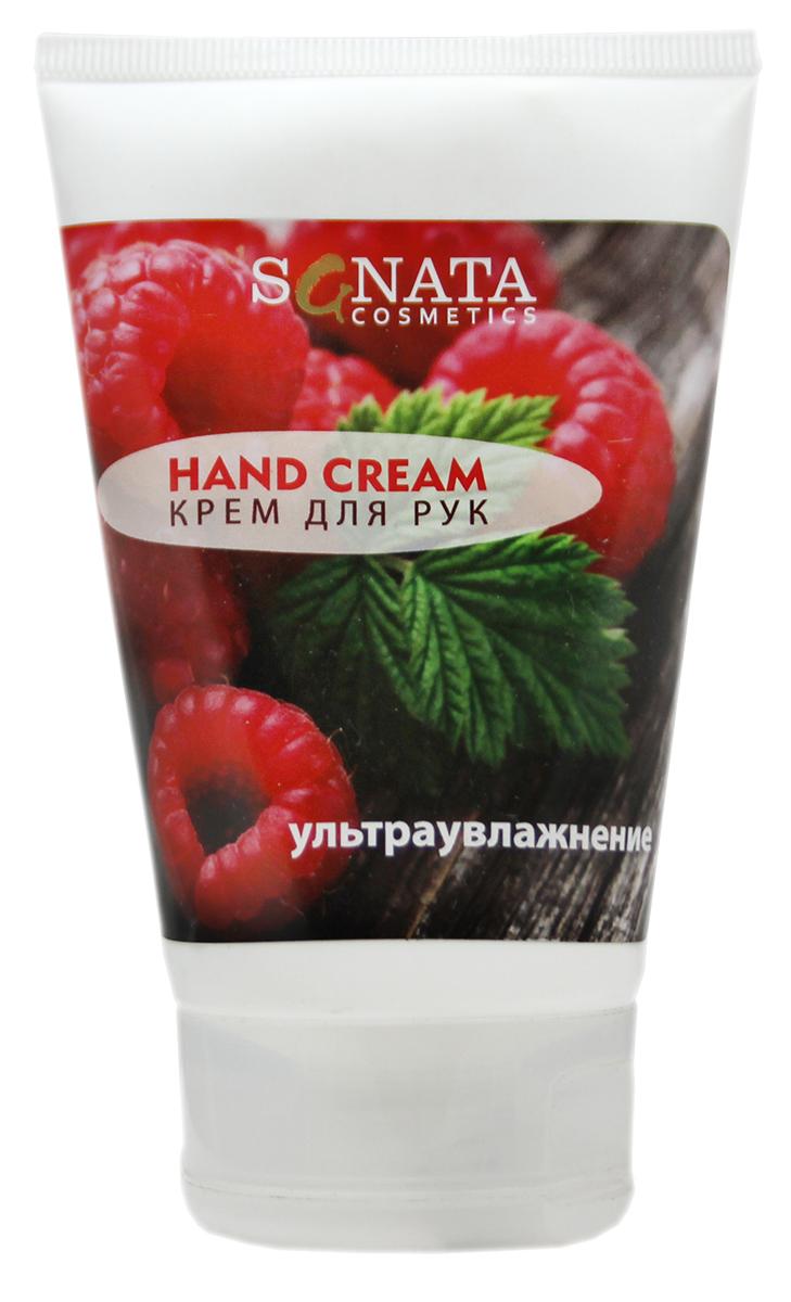 Sanata Крем для рук Sanata Cosmetics Малина, ультра увлажнение, 100 мл greenland крем для рук малина 100 мл