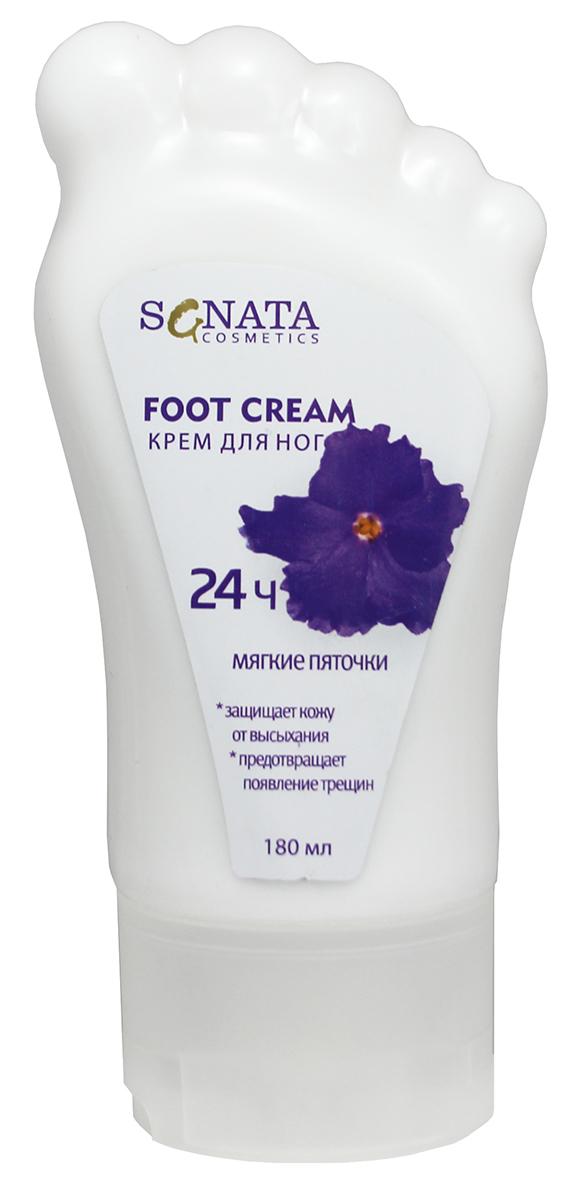Sanata Крем для ног Sanata Cosmetics Фиалка, 180 мл sanata крем для рук sanata cosmetics роза 100 мл