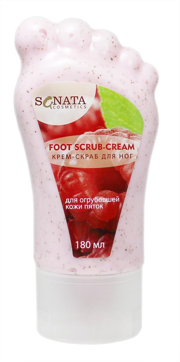 Sanata Крем-скраб для ног Sanata Cosmetics Малина, ультра увлажнение, 180 мл leaf print drawstring tankini set