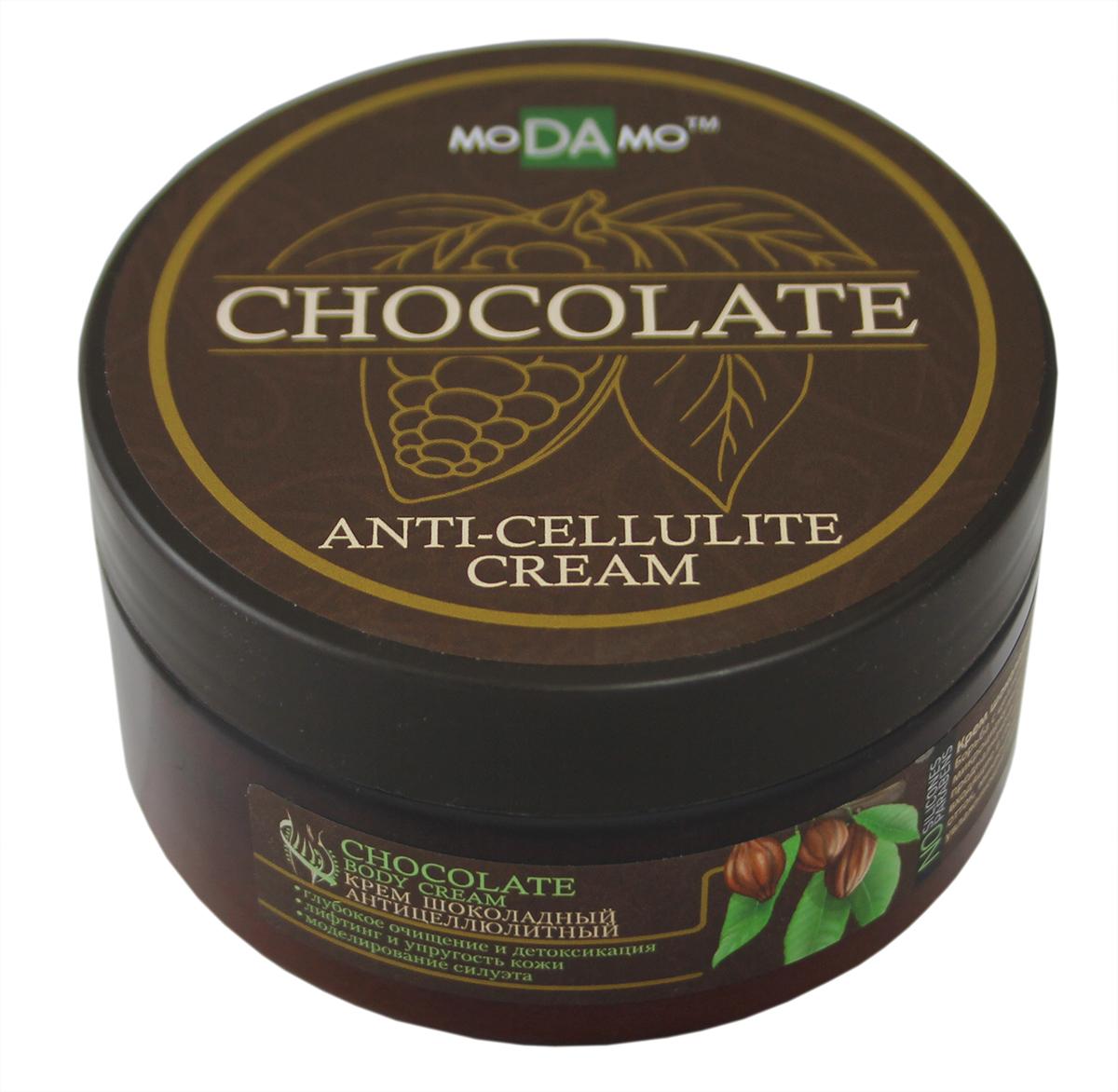 Sanata Крем антицеллюлитный Шоколад, 200 мл