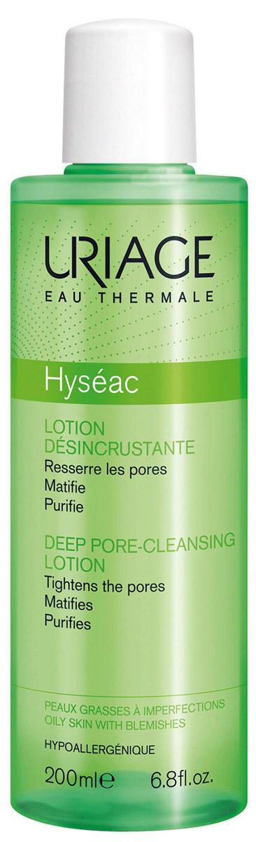 Uriage Лосьон для глубокого очищения пор Hyseac, 200 мл caolion pore deep toner тонер для глубокого очищения пор 300 мл