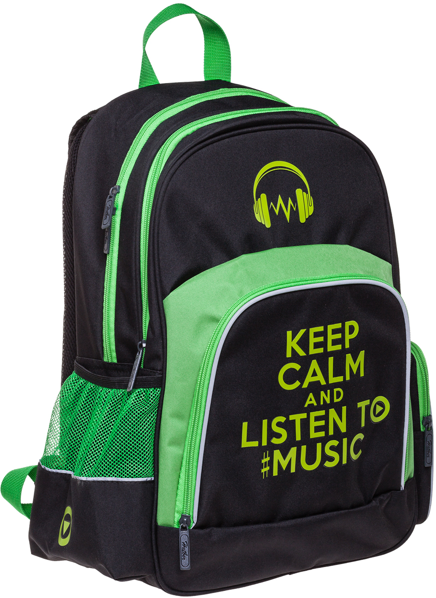 Hatber Рюкзак Soft Keep Calm рюкзаки grizzly рюкзак