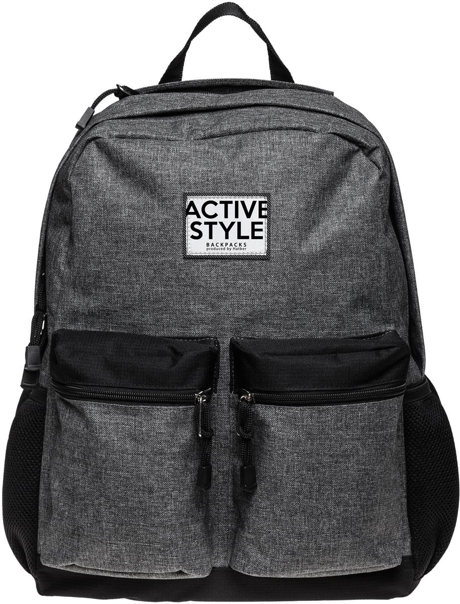 Hatber Рюкзак Active цвет серый черный -  Ранцы и рюкзаки