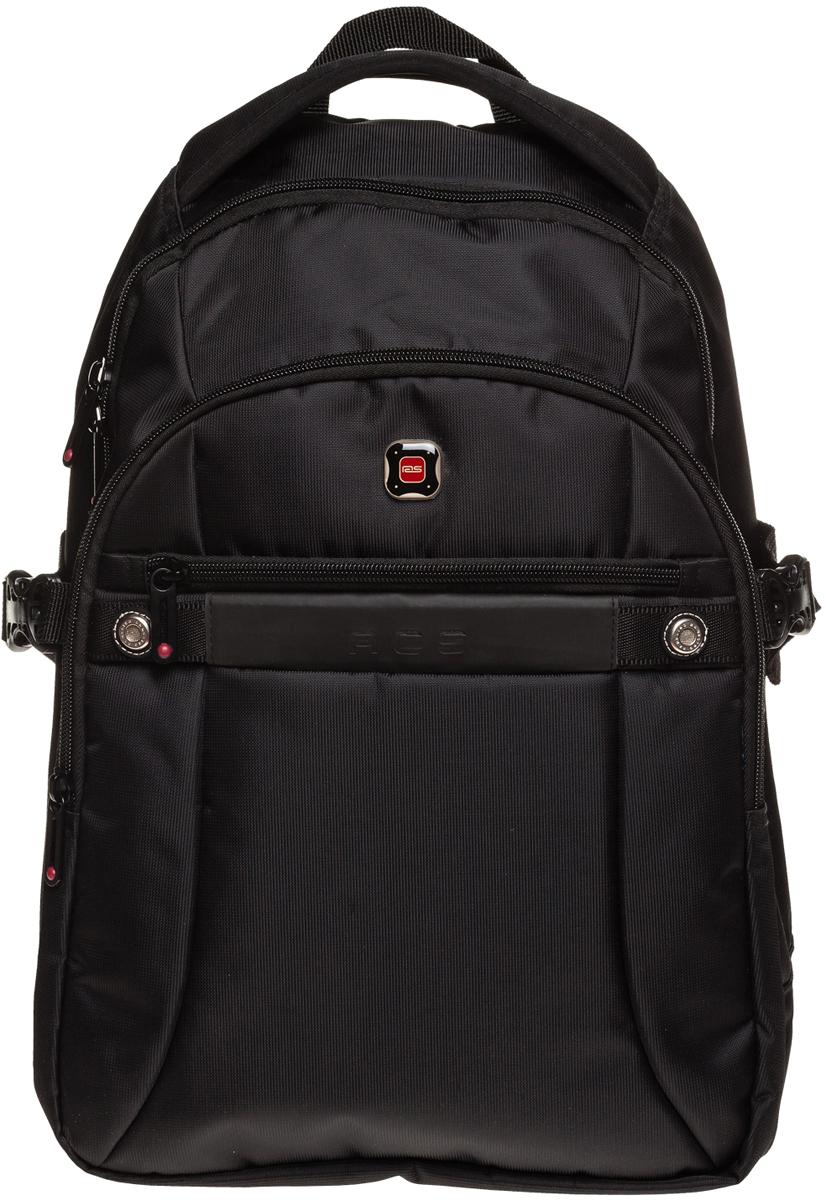 Hatber Рюкзак Active цвет черный45979Стильный рюкзак для людей, ведущих активный образ жизни.Удобный, износоустойчивый рюкзак со множеством карманов длявсевозможных мелочей. Уплотненные дно, лямки и спинка делаютконструкцию более устойчивой и надежной в использовании.Некоторые модели имеют отделение для ноутбука.