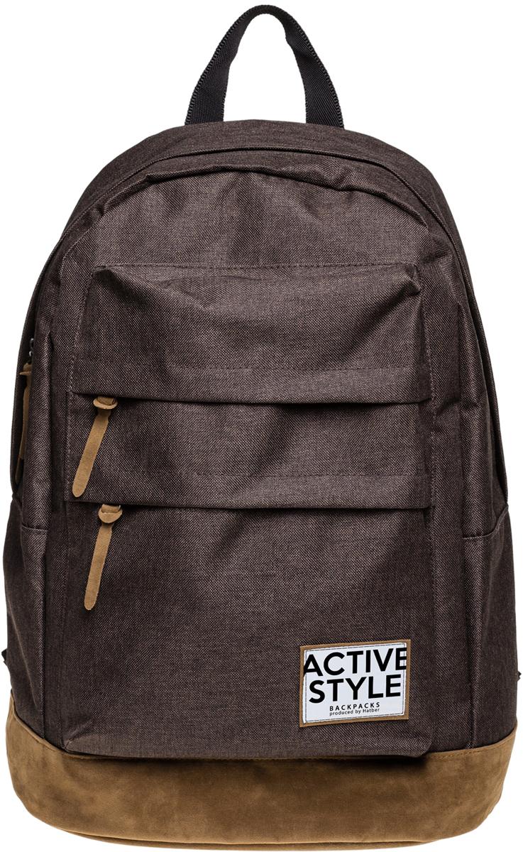 Hatber Рюкзак Active цвет коричневый -  Ранцы и рюкзаки