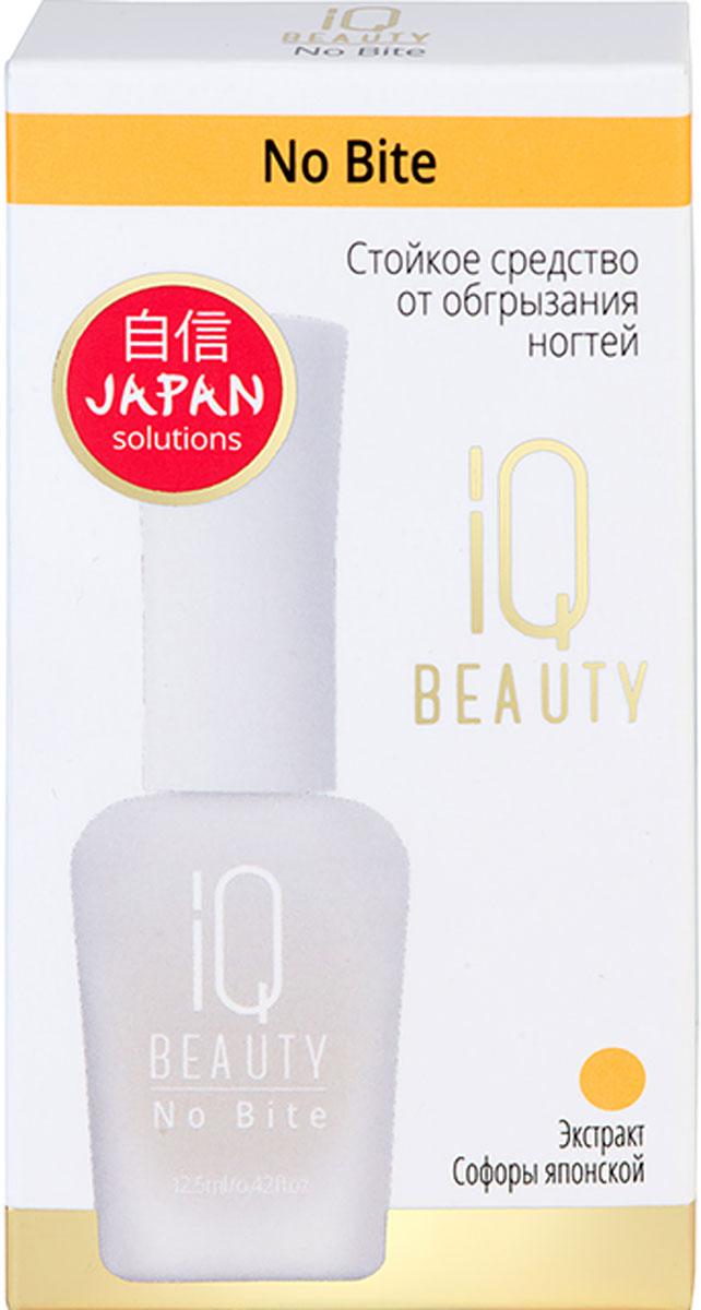 IQ Beauty Стойкое средство от обгрызания ногтей No Bite, 12,5 мл iq beauty спа уход для ногтей и кутикулы 5 в 1 12 5 мл