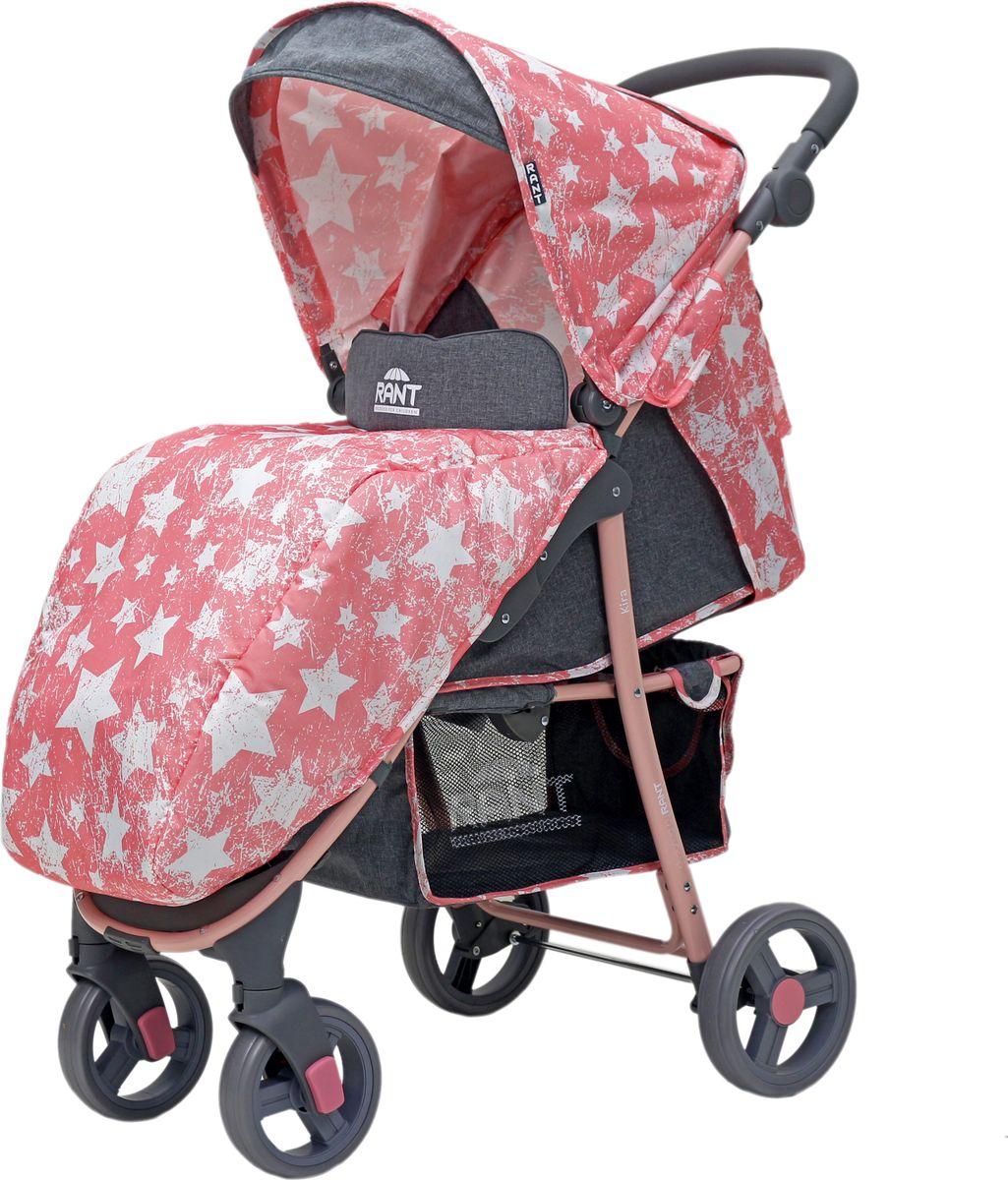 Rant Коляска прогулочная Kira Plus Stars цвет розовый