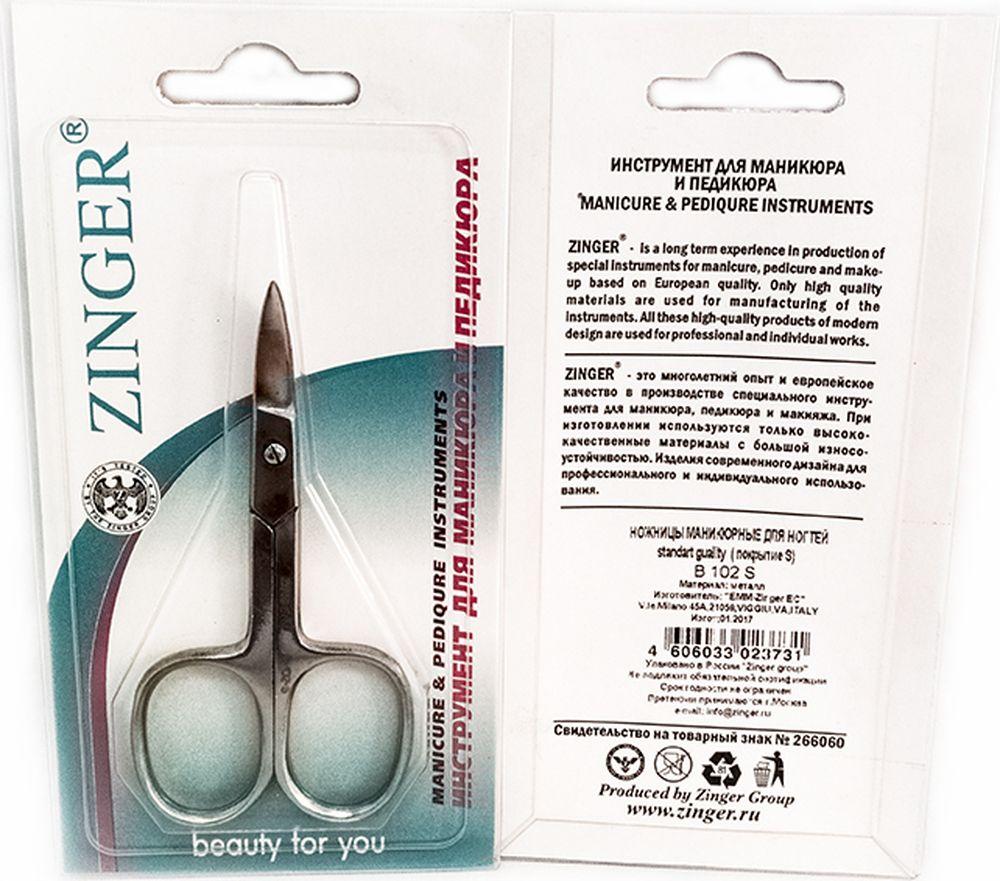 Zinger Ножницы маникюрные для ногтей. zo-B-102-S981481Инструмент для маникюра Zinger.