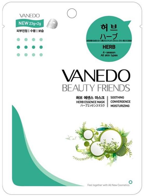 Vanedo Herb Essence Mask Sheet Pack Маска для лица с расслабляющими травами, 25 г175559Маска сделана на основе водного раствора и концентрированных растительных экстрактов, благодаря которым кожа усваивает питательные вещества. Экстракт розмарина – является мощным антиоксидантом, имеет антимикробные и противовоспалительные свойства. Экстракт мяты – успокаивает и смягчает кожу, подсушивает кожу и нормализует работу сальных желез, выводит токсины. Экстракт ромашки – имеет детоксицирующее действие, а также обладает рядом полезных свойств: успокаивающее, смягчающее, противоаллергическое и регенерирующее.