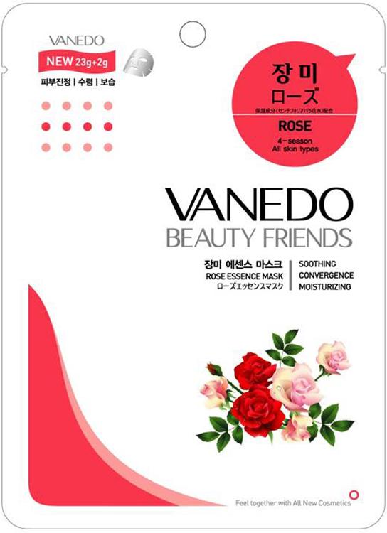 Vanedo Rose Essence Mask Sheet Pack Маска для лица с розовой водой, 25 г175610Маска сделана на основе водного раствора и концентрированных растительных экстрактов, благодаря которым кожа усваивает питательные вещества. Розовая вода в составе маски имеет сильные успокаивающие, бактерицидные и противовоспалительные свойства. Также розовая вода регулирует секрецию сальных желез, уменьшает жирность и улучшает цвет лица, делая кожу здоровой и сияющей.