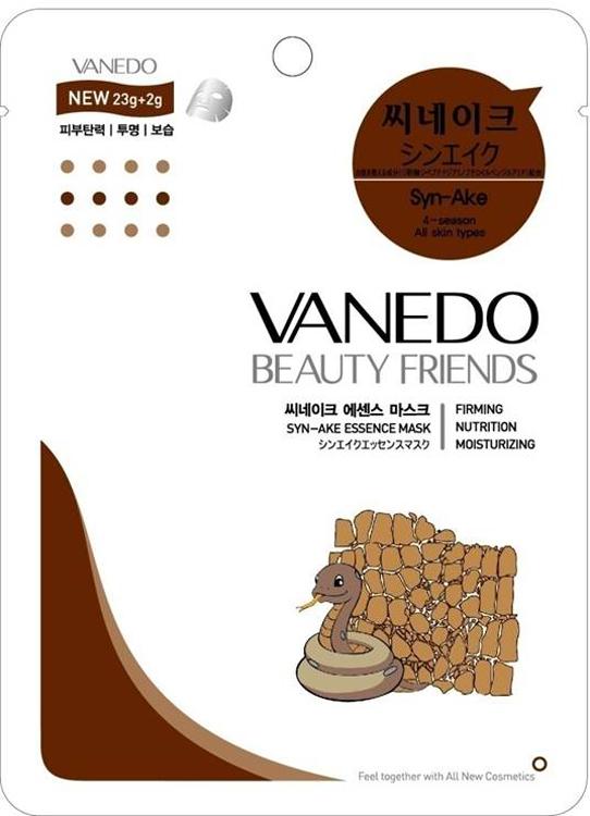 Vanedo Syn-Ake Essence Mask Sheet Pack Маска для лица со змеиным ядом, 25 г tony moly sheet gel mask intense care syn ake eye маска для области вокруг глаз с пептидом змеиного яда 9 г 2