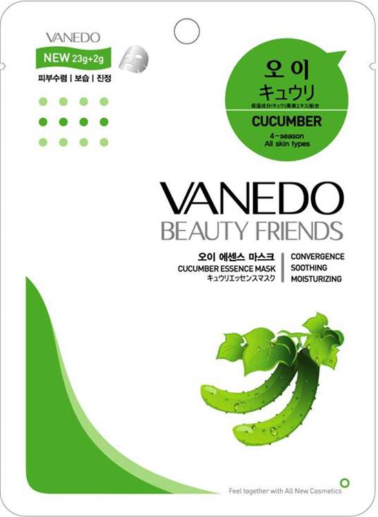 Vanedo Cucumber Essence Mask Sheet Pack Маска для лица с огурцом, 25 г175634Маска сделана на основе водного раствора и концентрированных растительных экстрактов, благодаря которым кожа усваивает питательные вещества. Огуречный экстракт в составе маски эффективно увлажняет, выравнивает тон кожи (умеренный ингибитор меланина), регенерирует и восстанавливает гидро-липидную пленку кожи. Рекомендуется для чувствительной (снимает покраснения и воспаления) и жирной кожи (умеренный регулятор себума).