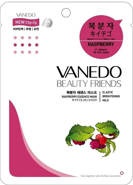 Vanedo Raspberry Essence Mask Sheet Pack Маска для лица с малиной, 25 г175641Маска сделана на основе водного раствора и концентрированных растительных экстрактов, благодаря которым кожа усваивает питательные вещества. Маска содержит экстракт малины, богатый антиоксидантами (антоцианы, эллаговая кислота, витамин Е) флавоиды, органические кислоты (уменьшают поры, выравнивают рельеф кожи и улучшают ее оттенок), минералы и витамины.