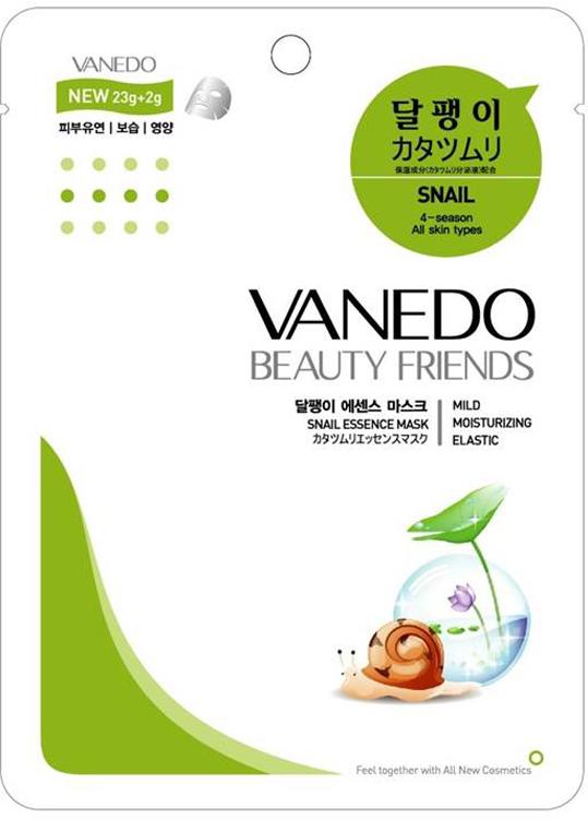 Vanedo Snail Essence Mask Sheet Pack Маска для лица с улиткой, 25 г178Маска сделана на основе водного раствора и концентрированных растительных экстрактов, благодаря которым кожа усваивает питательные вещества. Входящий в состав маски муцин, содержащийся в слизи улитки, повышает репродуктивную способность вашей кожи, нормализует синтез коллагена и эластина, успокаивает и снимает раздражения. Слизь улитки хорошо увлажняет кожу, покрывая ее легкой невидимой пленкой, которая задерживает влагу, но пропускает кислород, позволяя коже дышать.