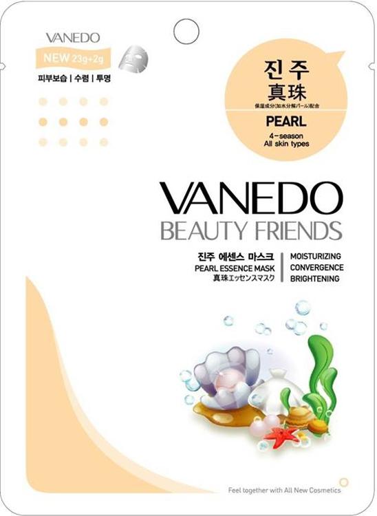 Vanedo Pearl Essence Mask Sheet Pack Маска для лица с жемчугом, 25 г175665Маска сделана на основе водного раствора и концентрированных растительных экстрактов, благодаря которым кожа усваивает питательные вещества. Жемчужный компонент в составе маски ускоряет кровообращение и репродукцию клеток, успокаивает кожу и насыщает ее антиоксидантами, делает кожу упругой, увлажненной и сияющей.